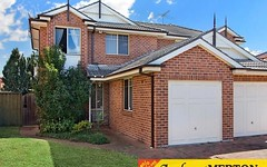 35 Glenbawn Place, Woodcroft NSW