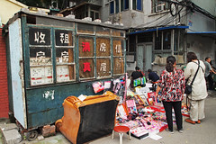 Street Market, Tianjin, China 09/09/2015 (Gary S. Crutchley) Tags: china street republic market olympus peoples sa prc tianjin trade province of epl1 markettreet