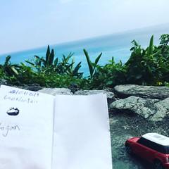 #hualien #Taïwan #geocaching #geonantais (Marion de Nantes) Tags: instagram hualien taïwan geocaching geonantais