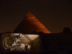 Show de luces y sonido, Giza, Egipto