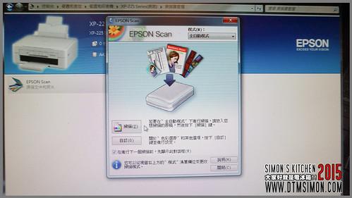EPSONXP34.jpg