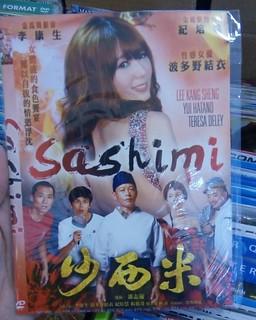 new dvd sashimi (2015)   pemain : lee kang sheng - yui hatano - teresa deley genre : romantic korea  6k / disc minat?hubungi kami pin : 5A6C6112 line : 130190274346 / fin dvd store instagram : fin_dvd_store twitter : @findvdstore path : fin dvd store cont