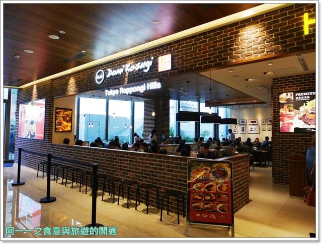 微風信義美食-grill-domi-kosugi-日本洋食-捷運市府站-東京六本木image016