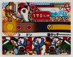 Taiko no Tatsujin (2012) (perfhager) Tags: perfhager steneprojects contemporaryart gaming craft needlepoint embroidery handmade 刺繍 ゲーム 美術 現代美術 クラフト ハンドメイド アート