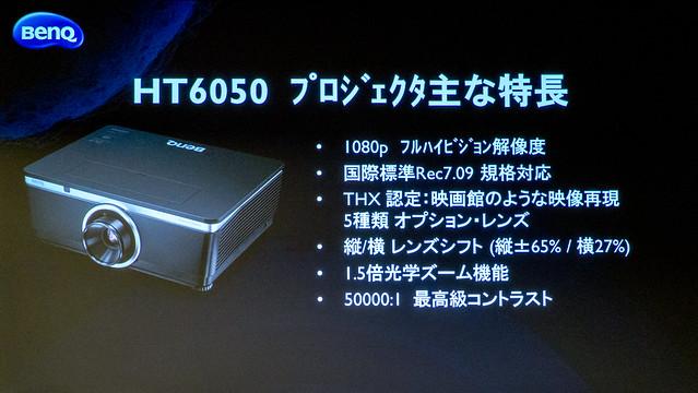 P2100456