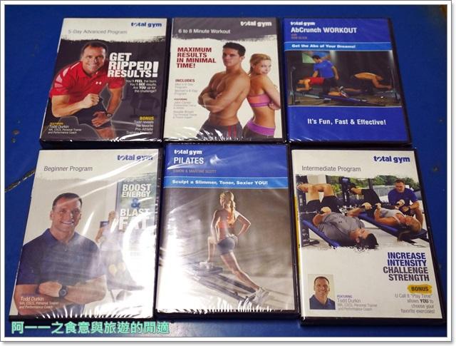 全能健身房Total Gym XLS減肥小鮮肉猛男羅禮士愛享客image060