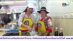 ตลาดสดสนามเป้าล่าสุด สุนารี ราชสีมา 2/4 15 พฤศจิกายน 2558 ย้อนหลัง TaladsodSanampao HD