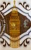 Golden Big Ben (Kyoshi Masamune) Tags: macrophotography coin banknote closeup pound money sterling fiver fivepound bigben polymer