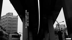 20170203 兩條平行線還是有交集的可能 (ideas‧閣樓私藏) Tags: 視覺 visual 影像 image 靠北 bullshit 交友 friendship 高架道路 平行線 欺人太甚 布蘭特大叔 unclebrent 台灣 taiwan adobe photoshop 2017
