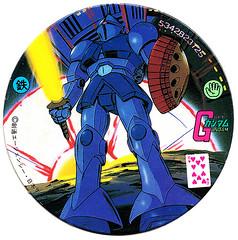 Gundam menko 1 (scobot) Tags: robot gundam mecha menko menkocard