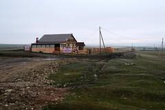 RU2035 伊爾庫次克州 (S.K. LO) Tags: russia easternsiberia irkutskregion