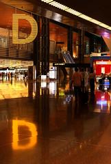 Doha Airport 28 (David OMalley) Tags: qatar doha airport hamad international