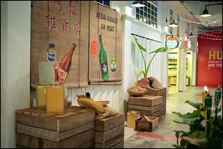 150726 Sunway Putra Mall 37