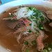 Tasty Pho, North Burnaby