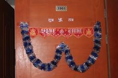 Dipawali (18) (niketalamichhane) Tags: diwali masala tihar fini panchak mithai dipawali bhaitika gujiya patre laxmipuja nimki selroti anarasa balusahi falful chiniroti