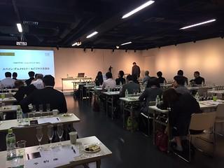 20151029 PPV Ace Kitano