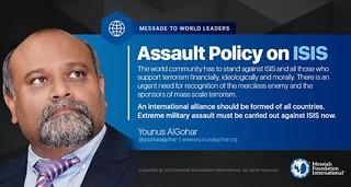 The Paris Tragedy - HH Younus AlGohar, CEO of Messiah Foundation International Issues an Urgent Statement