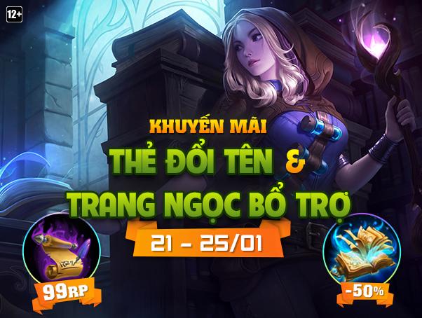 Giảm giá Thẻ Đổi Tên còn 99 RP và Trang Ngọc còn 39 RP từ 21 - 25/01