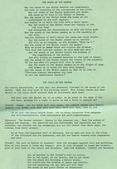 Rosh Hashanah, 1995 (Regional History Center & NIU Archives) Tags: new year jewish rosh hashanah shofar