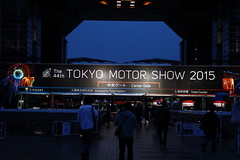 TMS2015_Gallery_B_003