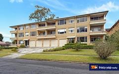 3/7 Maida Road, Epping NSW