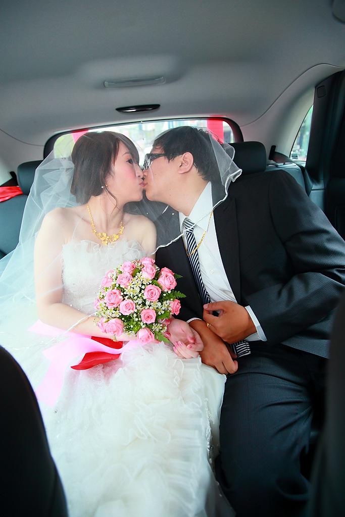 My wedding_0643