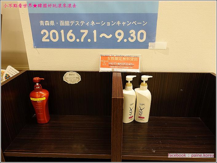 函館Hakodate Grand Hotel (6).JPG
