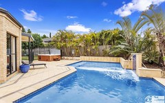 1 Pittman Place, Bella Vista NSW