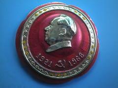 47 anniversary of the establishment of the Communist Party of China  建党47周年 (Spring Land (大地春)) Tags: 中国 徽章 毛泽东像章 毛主席 毛泽东 亚洲 mao zedong china badge