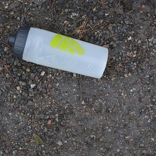 On The Ground : water bottle
