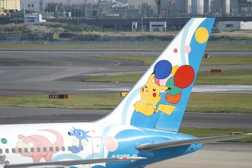 "ANA B767-381 (JA8288 ""Pokémon Jet '99"") @ ITM/RJOO"
