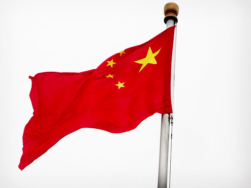 Chinese Flag, Photo from Flickr