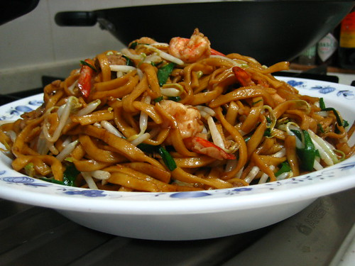 Chao Mian/Chow Mien
