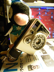Canon Dial 35 #2