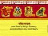 Shri Mahaganpataye Namaha (Nitin Sarkar) Tags: ganesh ganpati shreeganesh siddhivinayak gajanan nitinsarkar mangalmurti