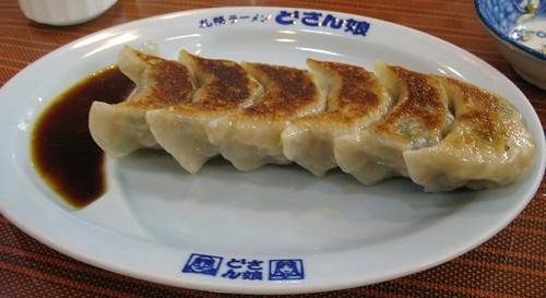IMG_1343 煎餃