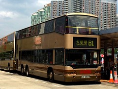 KMB Neoman A34 demonstrator LE4612 on route B1, spotted at Lok Ma Chau Station (Mr. 78's Transport Photography) Tags: hk man bus doubledecker neoplan kmb lokmachau kowloonmotorbus centroliner apm1 le4612