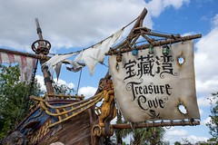 Treasure Cove...[Explore] (Ring of Fire Hot Sauce 1) Tags: shanghaidisneyland treasurecove pirateship