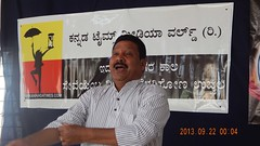 Kannada Times Av Zone Inauguration Selected Photos-23-9-2013 (50)