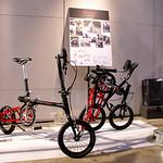 携行折り畳み自転車の写真