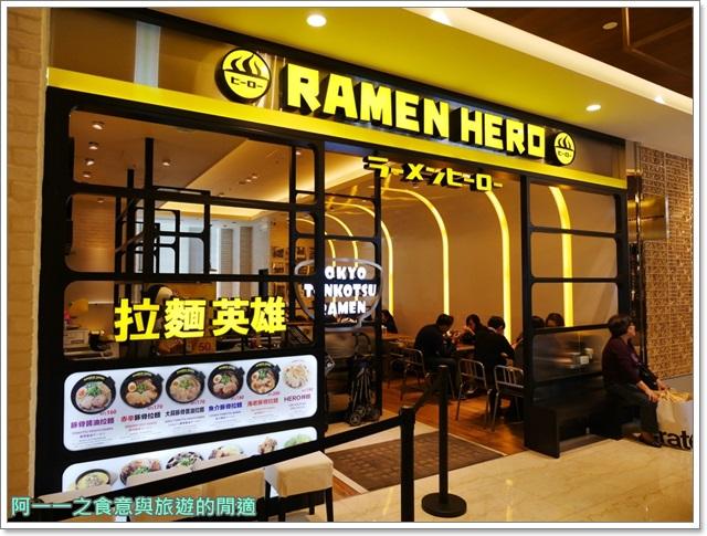 微風信義美食-grill-domi-kosugi-日本洋食-捷運市府站-東京六本木image014