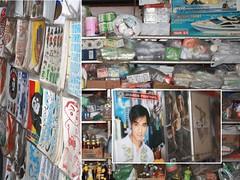 สินค้าภายในร้าน ที่ไม่ได้ขาย เทปเพลงตั้งแต่พี่เจมส์ยังหนุ่ม ๆ