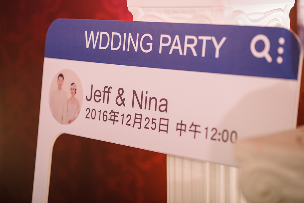 Jeff&Nina_精選257
