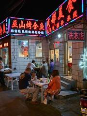Beijing | Out in the Hutongs (jan.martin) Tags: night nacht 2015 pékin peking prc 中国 zhōngguó 中华人民共和国 京 dunkelheit darkness nightshot hutong hutongs asien asia cn pek 北京 beijing chine china