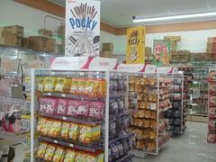 100_4359 (Amane-chan) Tags: food usa shop america japanese store texas candy box dollar pocky bento 100 snacks carrollton bentou yen pretz 100yen erasers daiso ramune carrolton candys iwako usadaiso