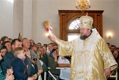 061. Consecration of the Dormition Cathedral. September 8, 2000 / Освящение Успенского собора. 8 сентября 2000 г