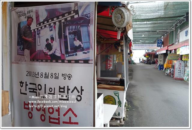 김광석다시그리기길08