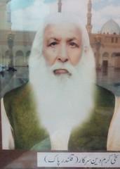 Hazrat Karam Din Sarkar (Qalandar Pak) (Danish1341) Tags: saint sharif g sultan saleem sufi din baba allah peer karam pak hazrat sarkar darbar aulia baho haq khurrianwala qalandar