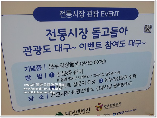 김광석다시그리기길87