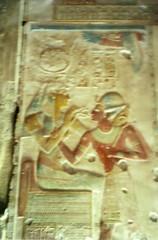 Egypte10099 (Bryaxis) Tags: abydos egypte egypt